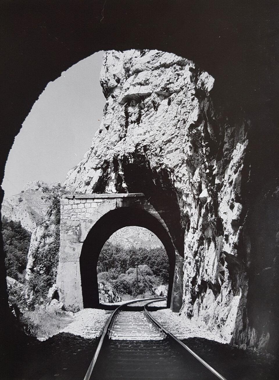 Из тунела у тунел 1984